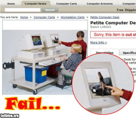 fail-owned-desk-ad-fail