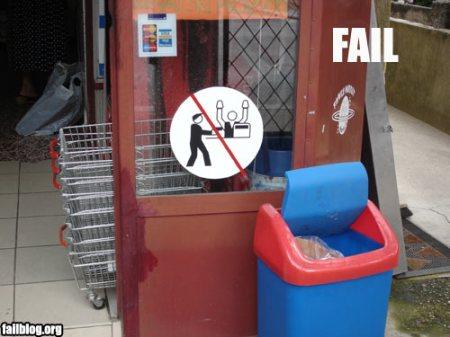 fail-owned-no-rob-fail